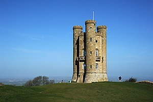 300px-Broadway_Tower_2012